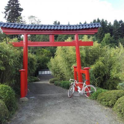 entrée du parc oriental